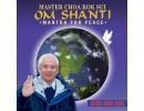 Pranic Healing CDs